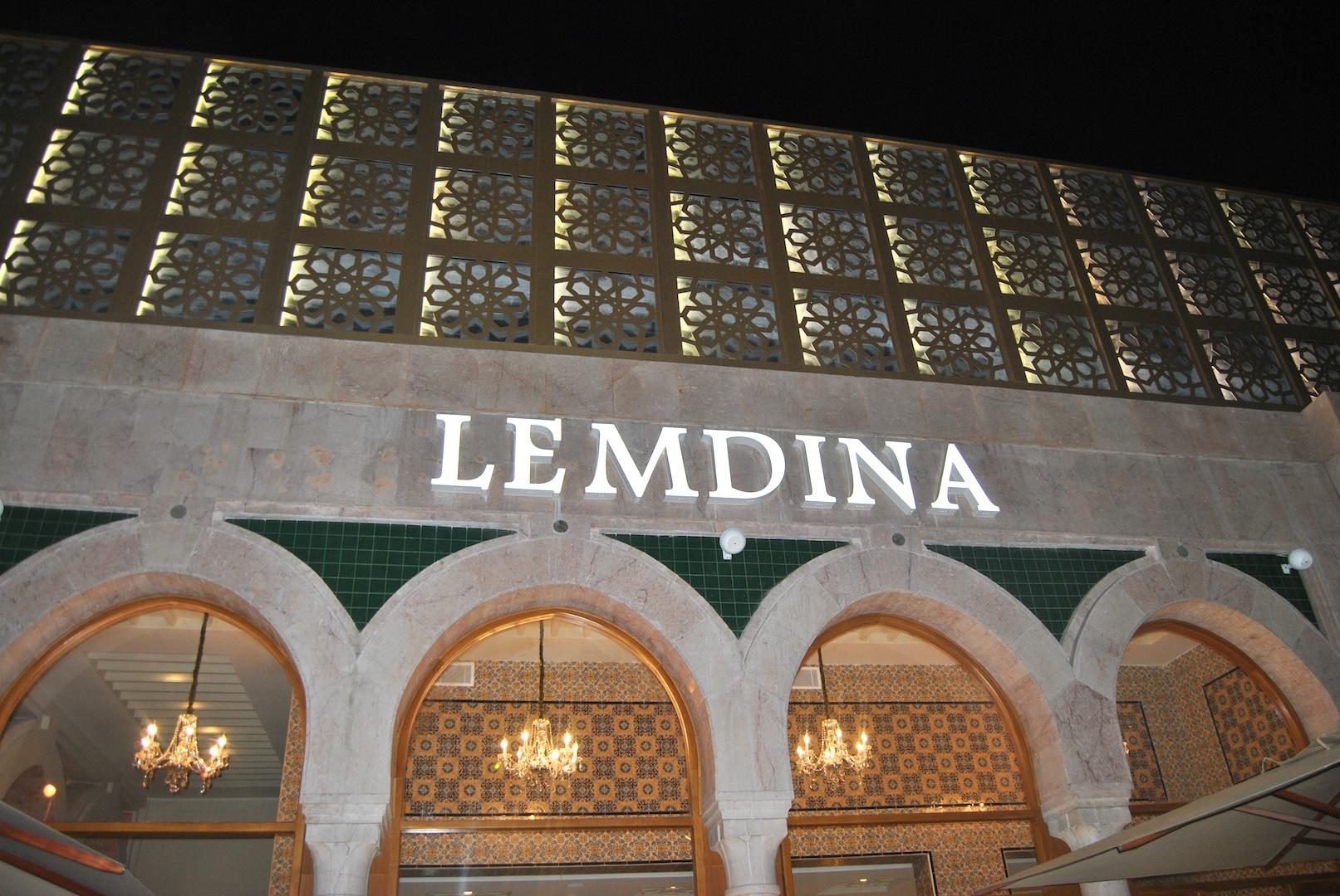 Il nuovo caffé LEMDINA in zona Lac a Tunisi