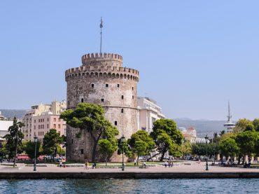 Scoprire Salonicco. Storia, cultura e natura nella seconda città della Grecia