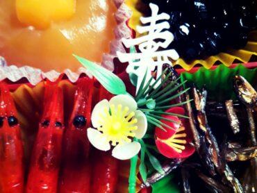 Capodanno in Giappone. La scrittrice Francesca Scotti racconta le tradizioni nipponiche